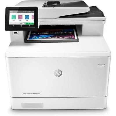 Staples: HP LaserJet Color Laser Printer With Duplexing For $399.99 (Was $600)