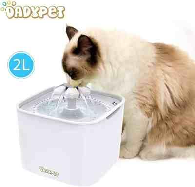 Amazon: Pet Water Fountain For $19.79 (Reg $32.99)