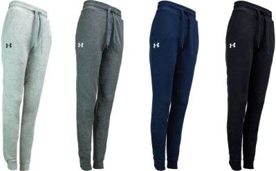 Proozy: Under Armour Women's Fleece Joggers for ONLY $19.99 + FREE Shipping (Reg $45)