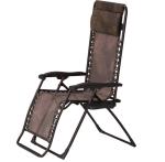 Amazon: Le Papillon Zero Gravity Chair Now $54.99 (Reg $99.99)