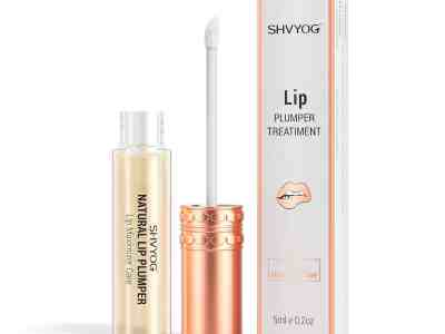 Amazon: Natural Lip Plumper for $5.15 (Reg. Price $12.89) after code and coupon!