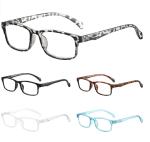 Amazon: BLS 5 Pack Blue Light Blocking Reading Glasses Women/Men for $6.39 W/Code (Reg. $15.98)