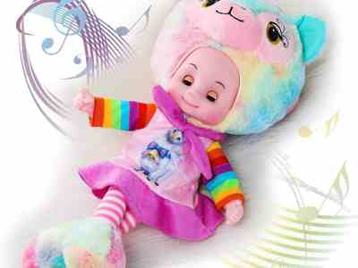 Amazon: Plush Dolls with Play Music Function Soft Baby Doll Toy, Just $16.49 (Reg $34.99) after code!