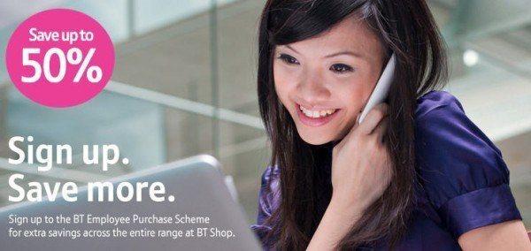 bt-shop-voucher-code