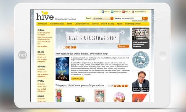 Hive Promo Code