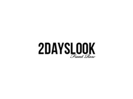 2 Days Look Voucher Code