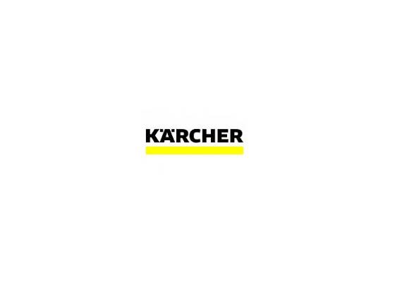 Karcher Voucher Code