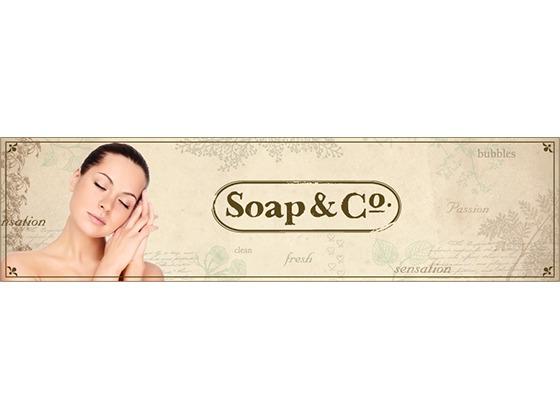Soap & Co Promo Code