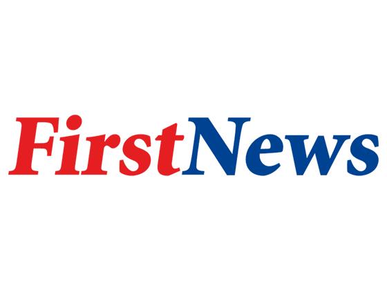 First News Voucher Code