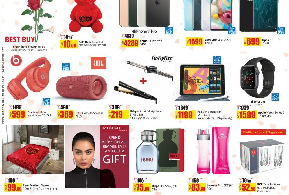 Lulu Hypermarket Valentines Day Offer