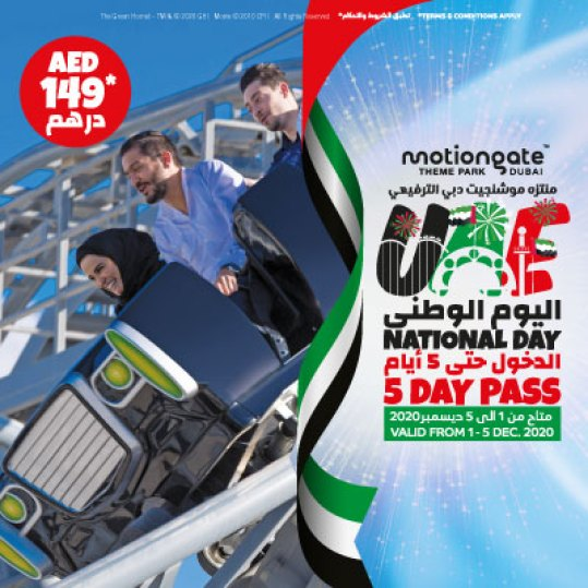 UAE National Day Offer at Motiongate
