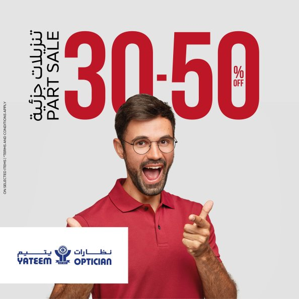 al-yateem-optician-dsf-2021-sale-upto-50-off