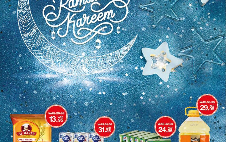 Choithrams Ramadan Offer 2021- Catalog