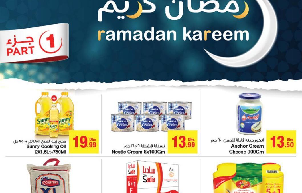 Emirates Co-op Society Ramadan Offer 2021 – Catalog