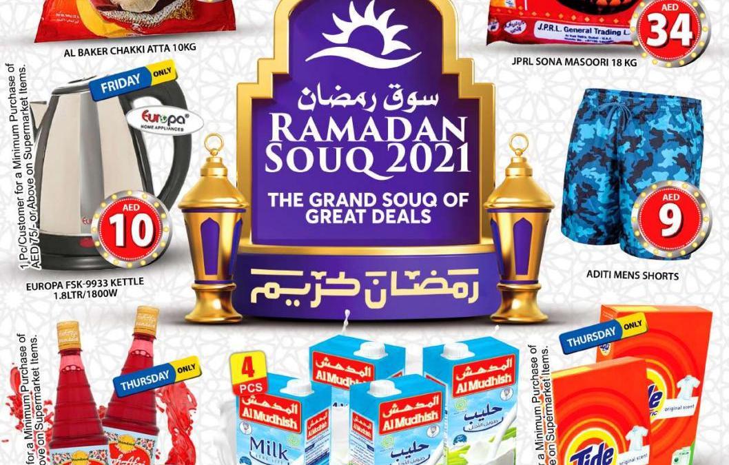 Grand Mini Mall Ramadan Offers 2021- vol 2 Catalog