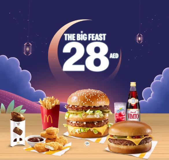 McDonalds Ramadan Iftar BIG Feast