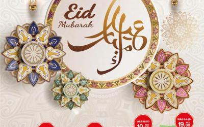 Choithram Eid Offers 2021 – Catalog