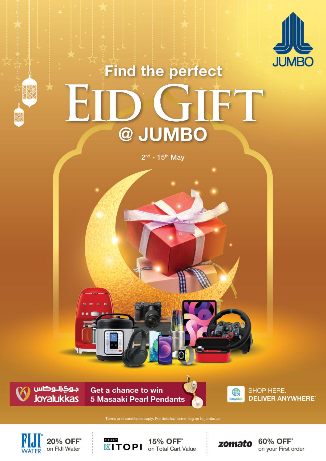 Jumbo-Electronics-EID-GIFTS