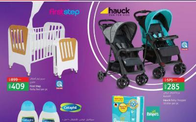 Lulu Hypermarket Dubai Moms World Offers