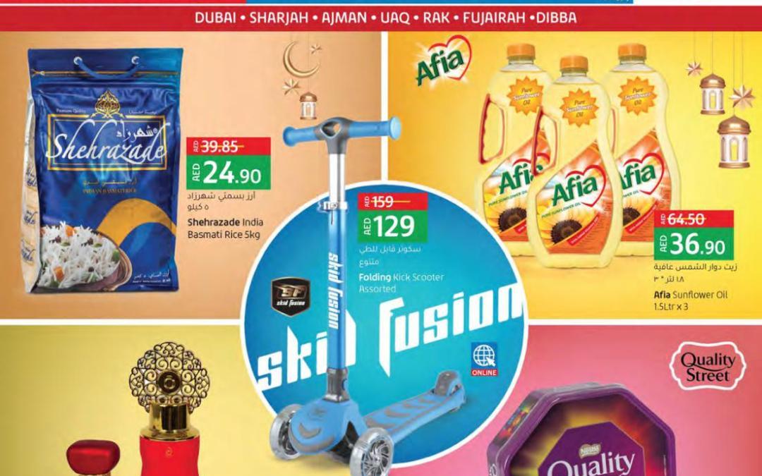 Lulu The Big Eid Sale 2021 – Catalog