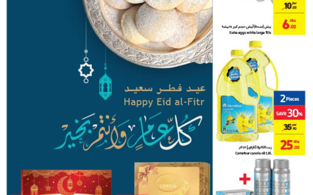 Carrefour Eid Offers 2021 – Catalog