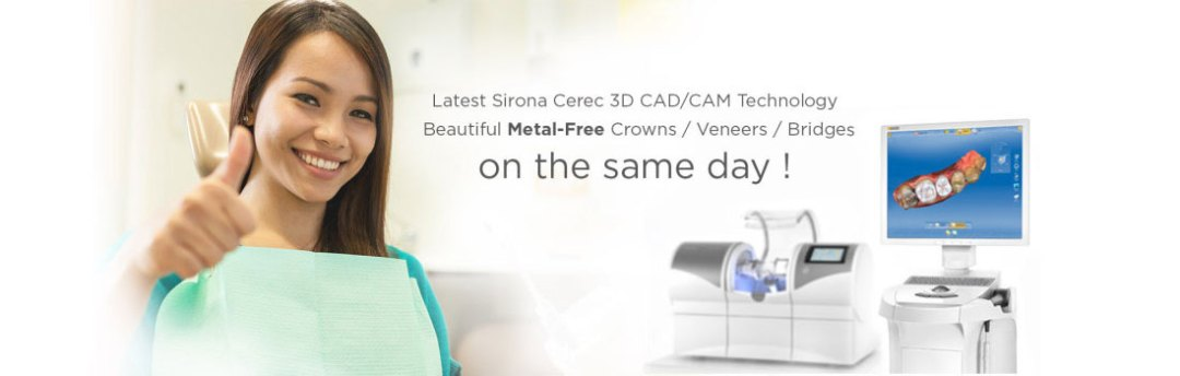 Latest Sirona Cerec 3D CAD/CAM Technology.  Metal Free Crowns , Veneers Bridges
