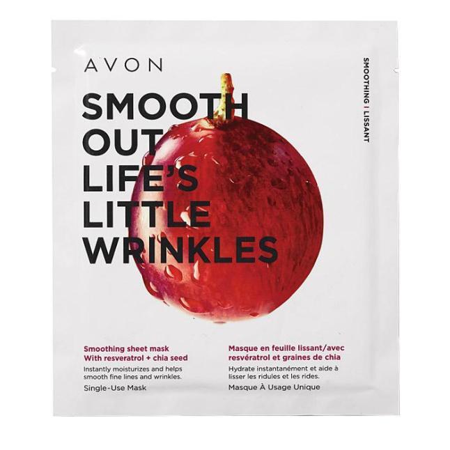 Avon Sheet Masks