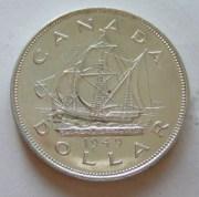 Silver-Dollar-By-woody1778a-via-Flickr-300x297