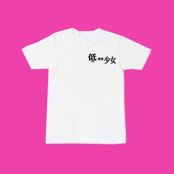 低燃費少女オリジナルTシャツ