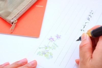 お礼状を書きたい!封筒と便箋の選び方は?マナーは?おすすめの便箋は?