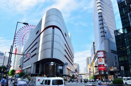梅田で居酒屋ならここ!皆に聞いた美味しかった飲食店ランキングTOP10/大阪グルメ情報