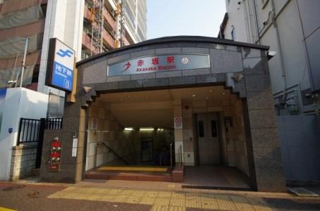 赤坂・薬院・平尾周辺ランチならここ!皆に聞いた美味しかった飲食店ランキングTOP7/福岡グルメ情報