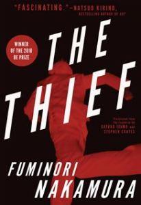 The Thief Fuminori Nakamura