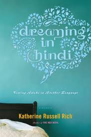 dreaming-in-hindi-rich
