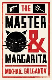 Master and Margarita cover