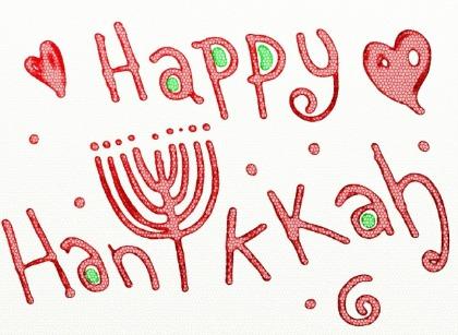 Happy Hanukkah! DearKidLoveMom.com