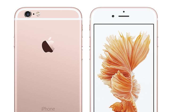 iPhone-6s-design