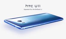 HTC U11, el primer teléfono que se deja estrujar