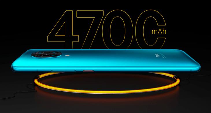 POCO F2 Pro bateria