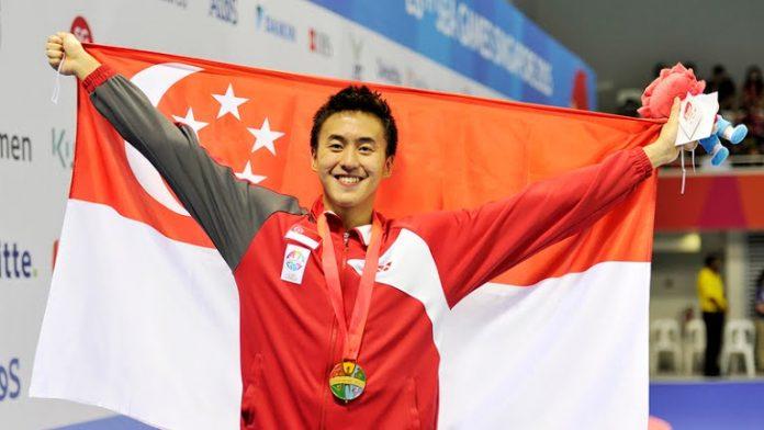 Quah Zheng Wen Medal