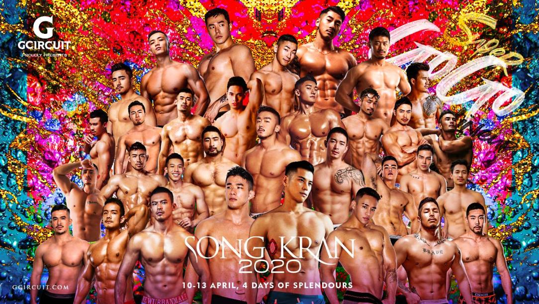 gCircuit Songkran 2020