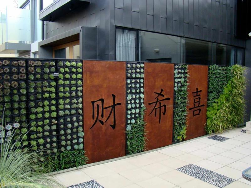 cortenstahl sichtschutz chinesische zeichen vertikale gaerten zaun cortenstahl sichtschutz fur garten ideen und beispiele