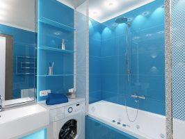 Finden Sie tolle Designs, wenn Sie ein Badezimmer 6 qm ...