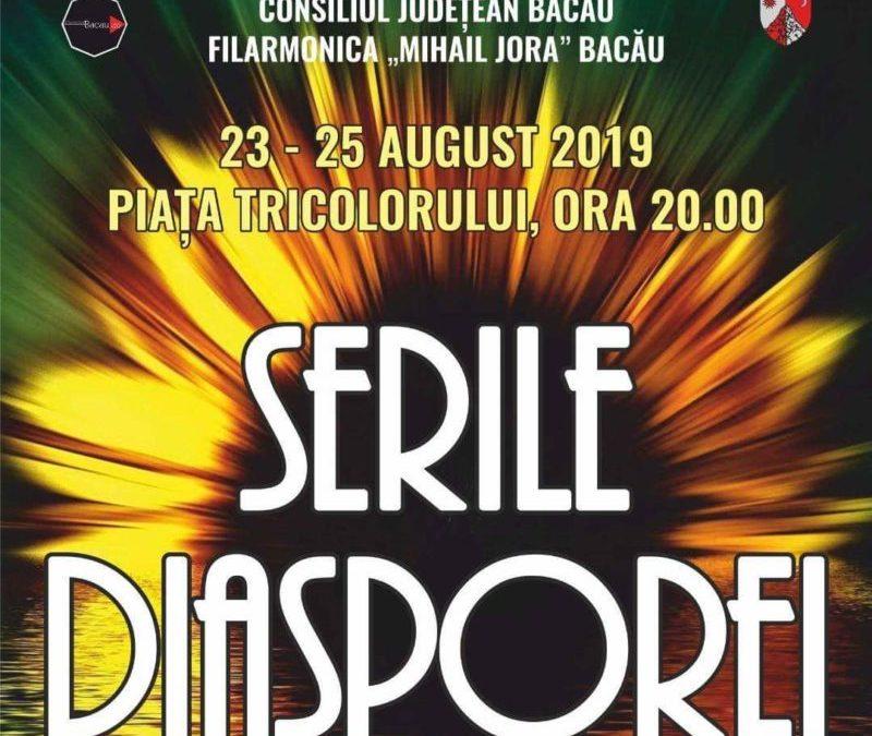 """,,Serile Diasporei"""" a ajuns la cea de-a II-a ediție"""