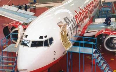 Aerostar Bacău şi-a diminuat profitul cu 37%