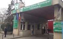Spitalul Municipal Timișoara