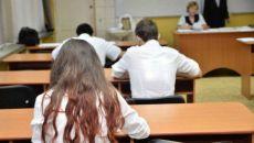 Mii de elevi din Timiș, experimentați la comunicare în limba română, la Bacalaureat