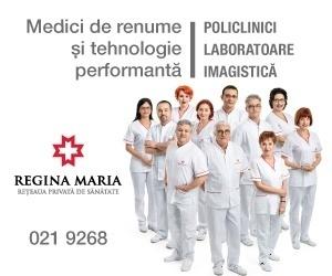 Regina Maria - Centrul Regional Timișoara