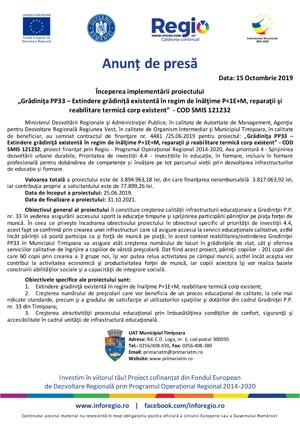 """Comunicat lansare proiect """"Grădinița PP33 - Extindere grădiniță existentă...."""" cod SMIS 121232"""