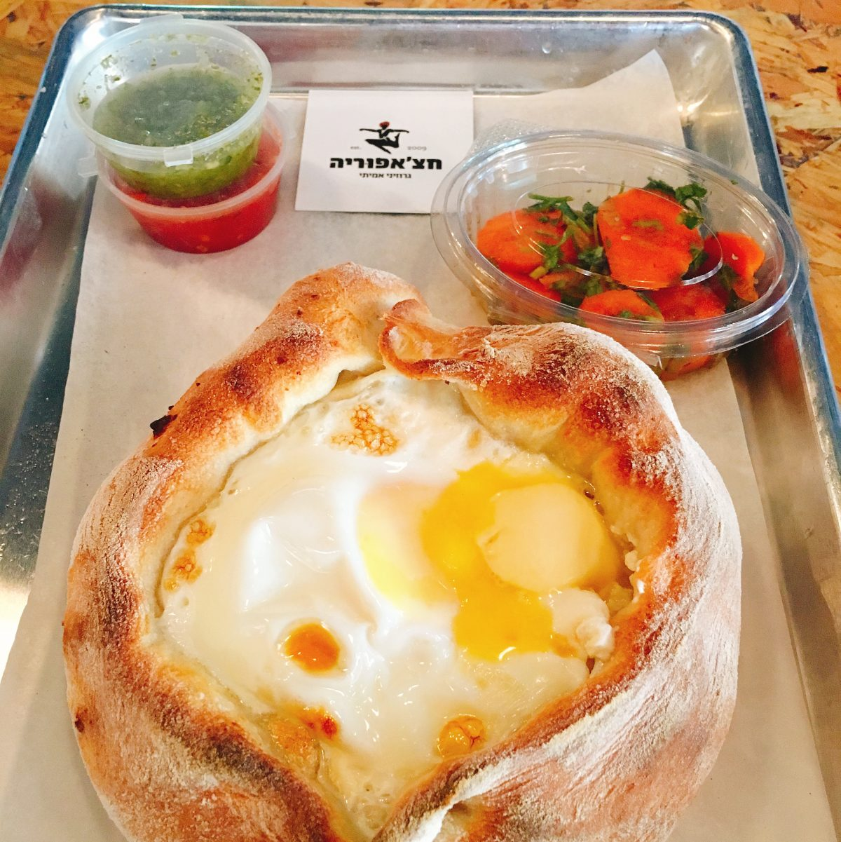 Hachapuria-Jerusalem-Georgian-Bakery